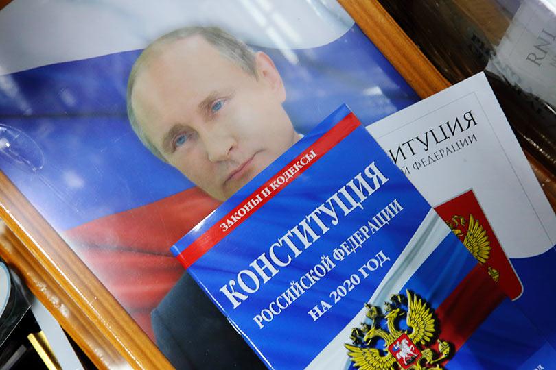 поправкам в Конституцию и Путин
