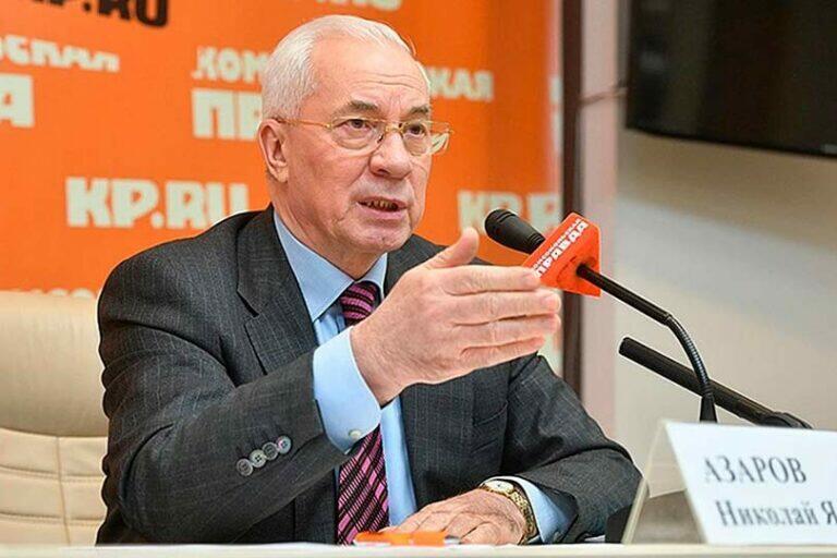 Нкиолай Азаров считает, что Зеленский не подготовлен к должности президента Украины
