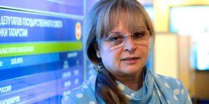 Элла Памфилова заявила, что голосования по поправкам в конституцию может пройти в электронном виде
