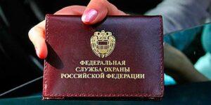 После полковников Захарченко из МВД и Черкалина из ФСБ, задержан полковник Ширенов из ФСО
