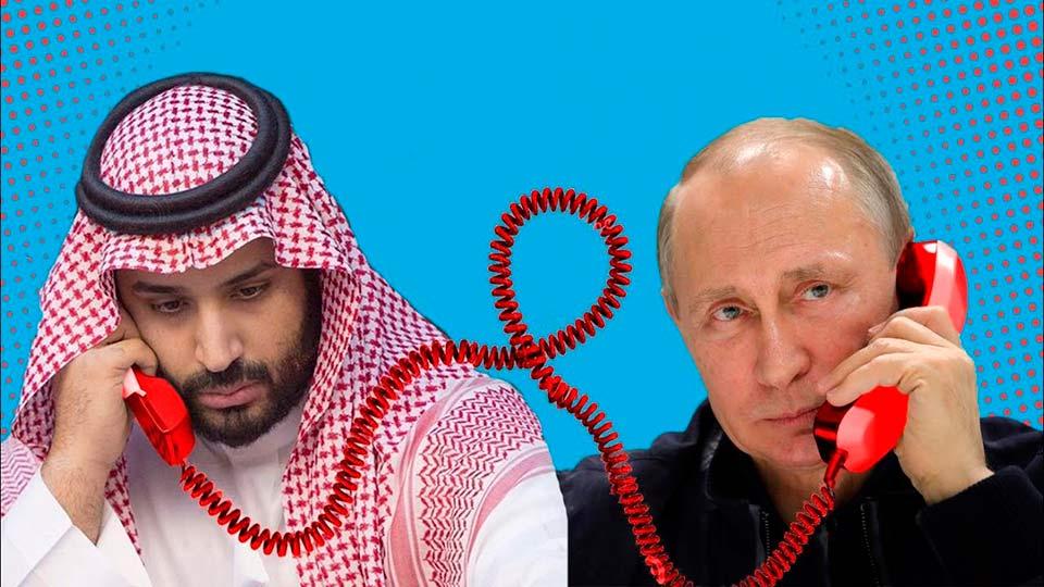 Телефонный разговор президента РФ и принца СА