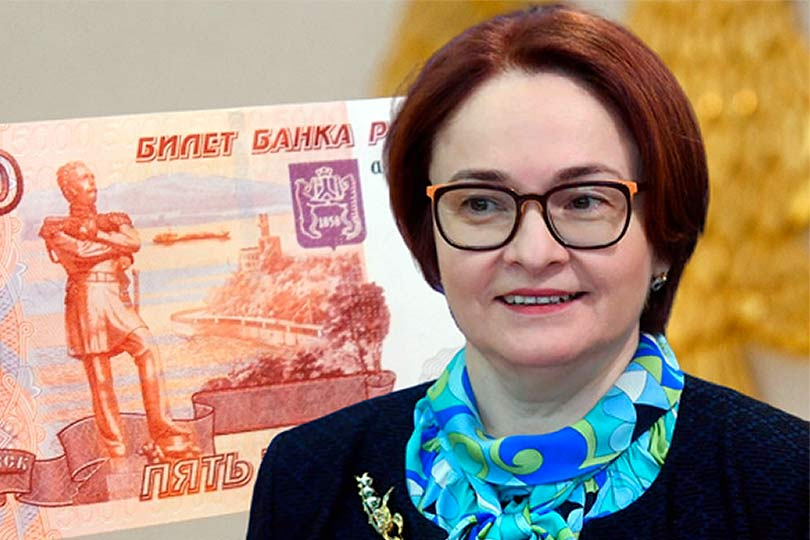 Набиуллина и девальвация рубля