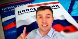 Лицемерие Бондаренко неописуемо, он опять зовет бойкотировать плебисцит из-за того, что Путин позвал всех голосовать