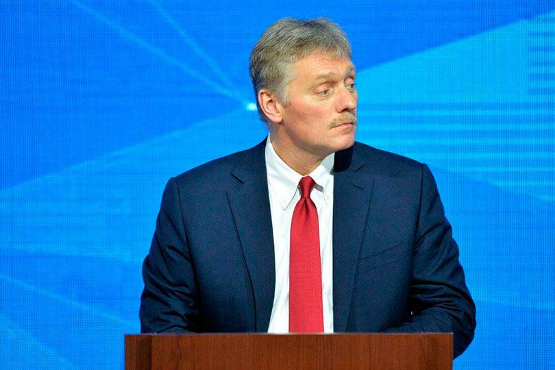 Песков Дмитрий