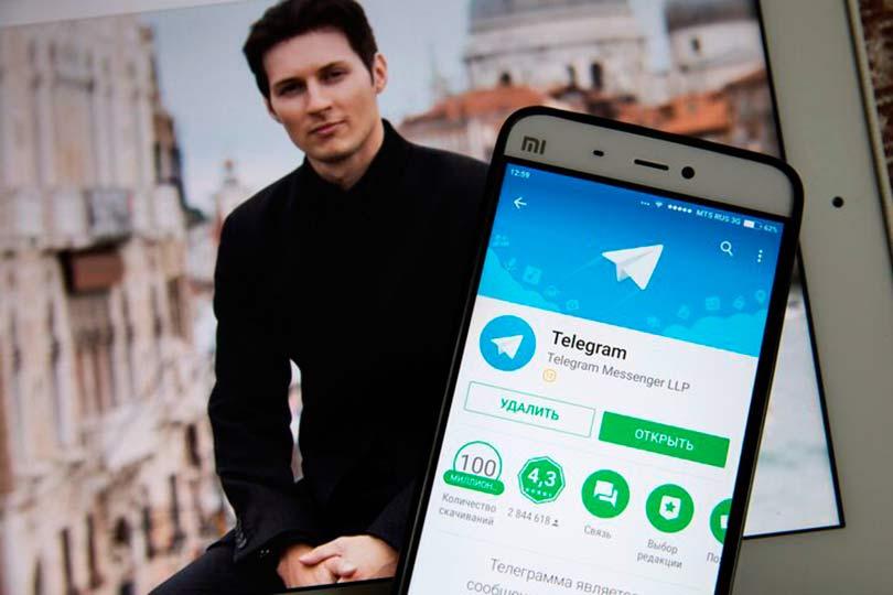Телеграм и Павел Дуров