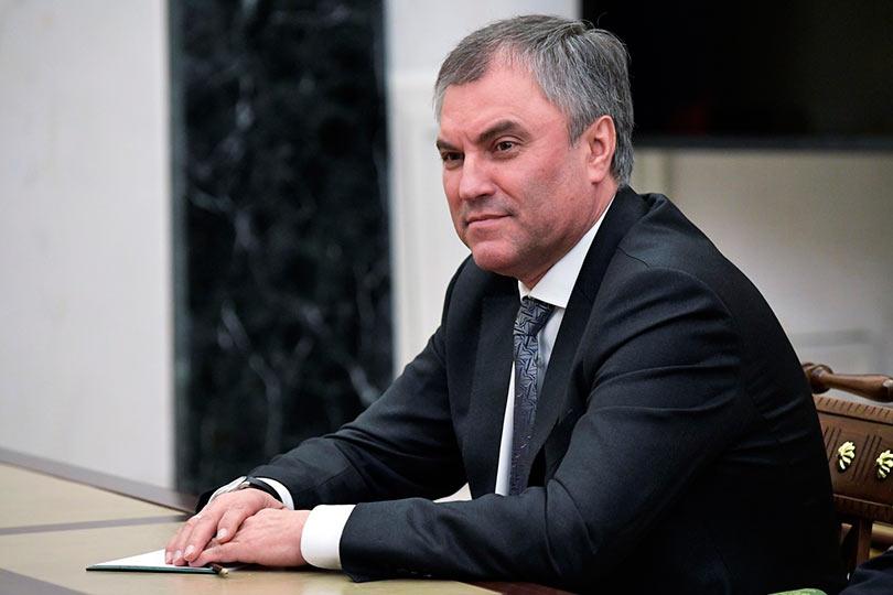 Спикер Госдумы Володин