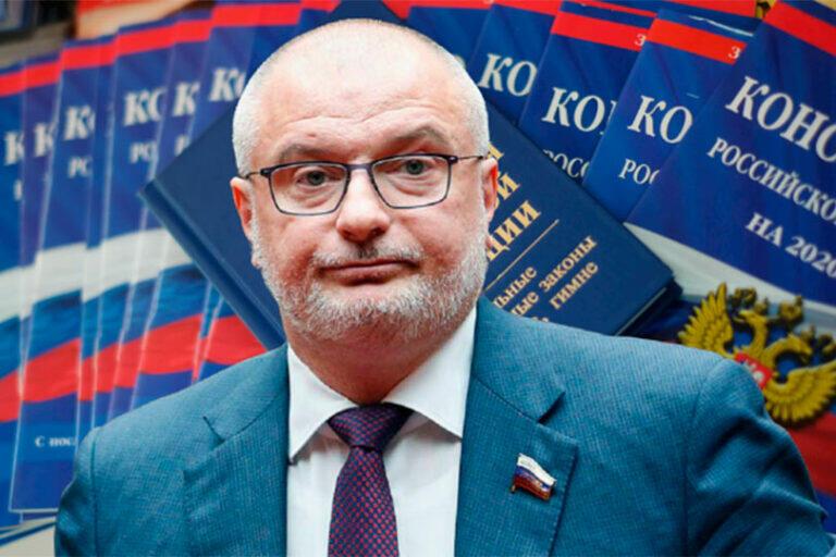 Клишас заявил, что Терешкова внесла поправку об обнулении сроков Путина для того, чтобы отвлечь внимание чиновников