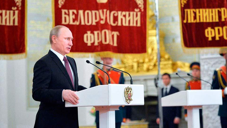 Путина о ВОВ