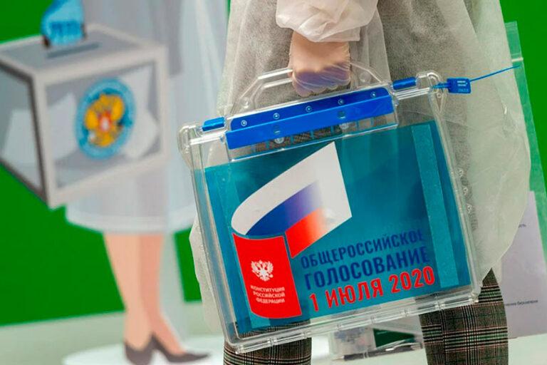 Голосование по попранию Конституции успешно продолжается, сегодня день пятый и «дух перемен» летает над Россией