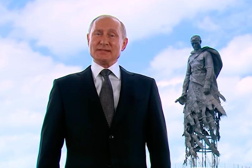 Путин выступил у памятника под Ржевом