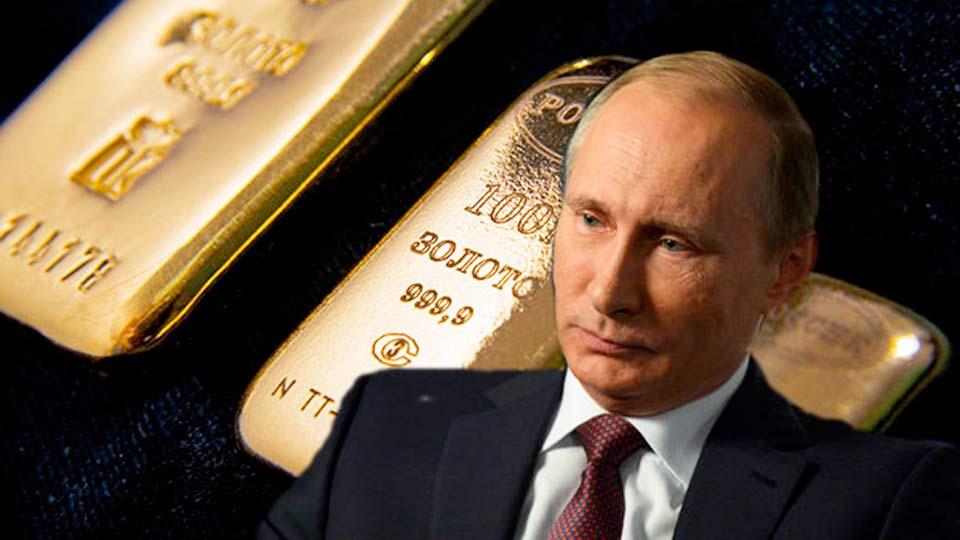 Золото и Путин