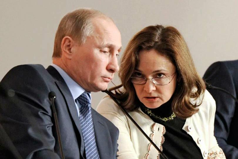 Набиуллина и Путин