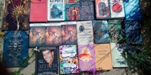 В Москве в массовом порядке начали выбрасывать книги в мусорные баки, что является крайне плохим признаком