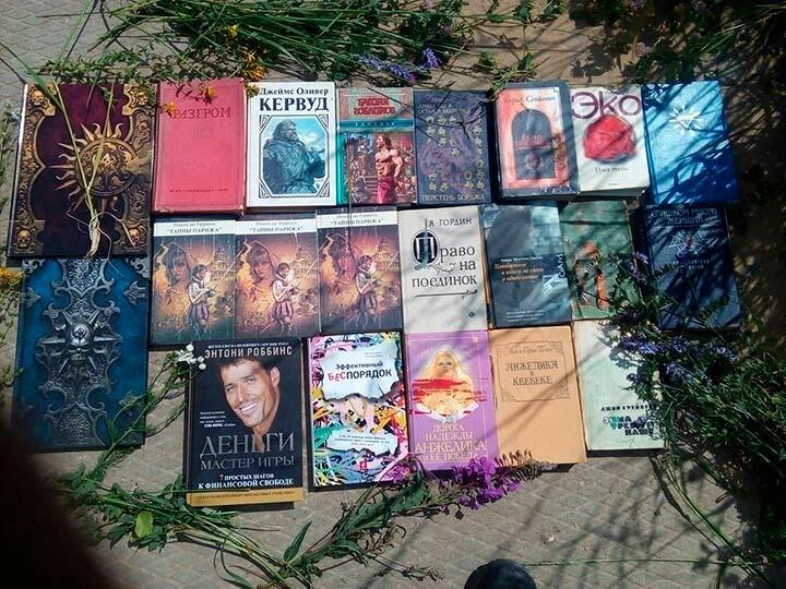 Книги на помойке в Москве