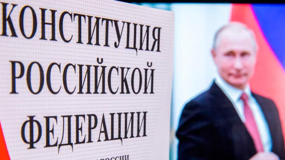Конституция РФ и Путин