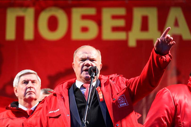 Зюганов Геннадий Андреевич