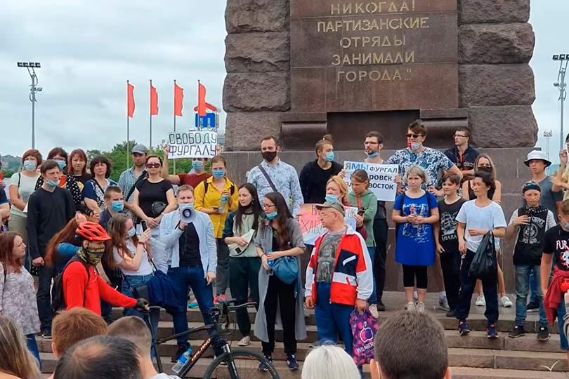 Митинг во Владивостоке 18 мая