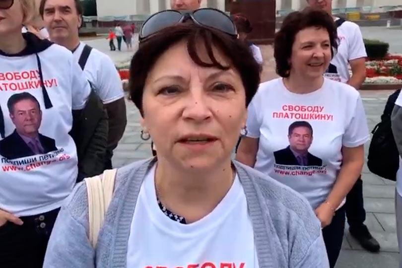 Ольга Костерина ДЗНС