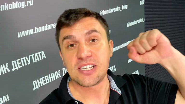 Бондаренко заявил, что власть пошла на еще одно увеличение окладов силовикам, которые разгоняют протесты