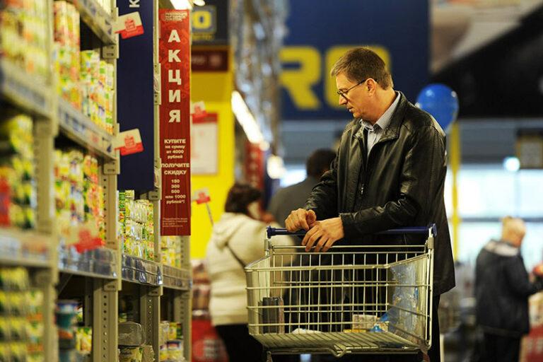 Потребительский спрос в России достиг максимальных значений