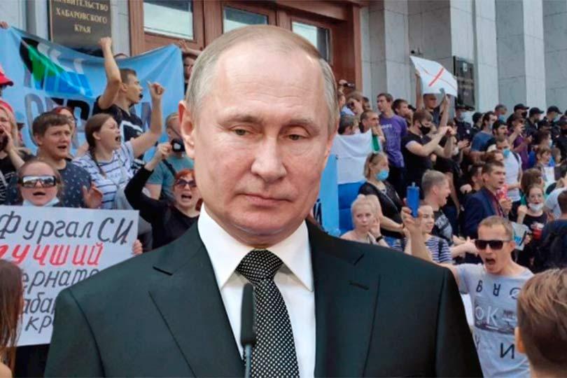 Путин и Хабаровск