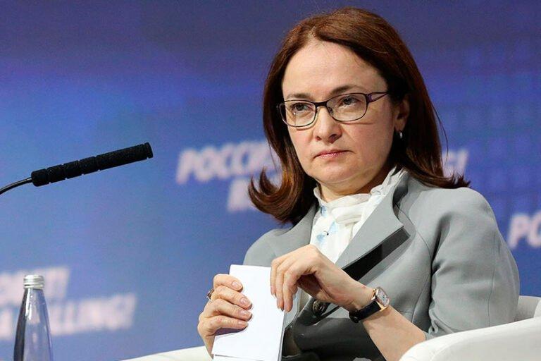 Представлен прогноз восстановления российской экономики