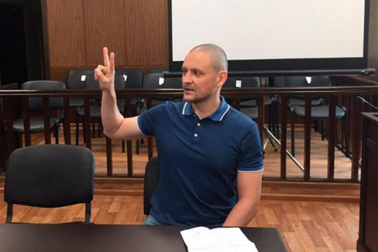 Координатору «Левого фронта» Удальцову Мещанский суд Москвы отмерил 10 суток ареста за поддержку Хабаровска