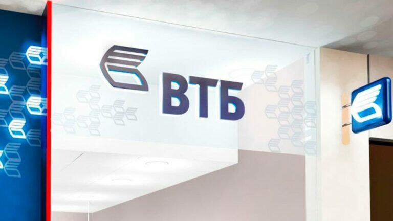 ВТБ объявил о снижении ставки по рублевым вкладам
