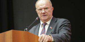 Лидер КПРФ Зюганов ответил на выпад главы ЦИК Памфиловой, обвинившей российскую оппозицию в немощи