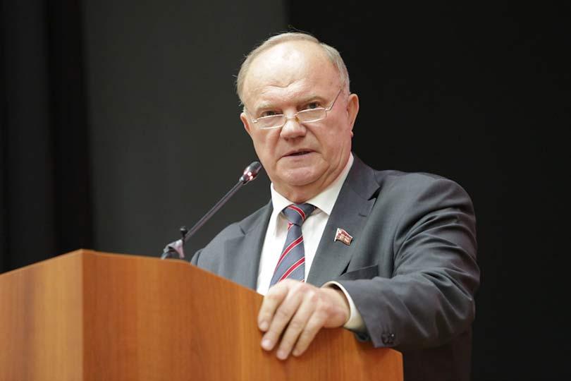 Геннадий Зюганов КПРФ