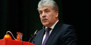 Павел Грудинин подал иск в Европейский суд по правам человека по поводу рейдерского захвата совхоза им. Ленина