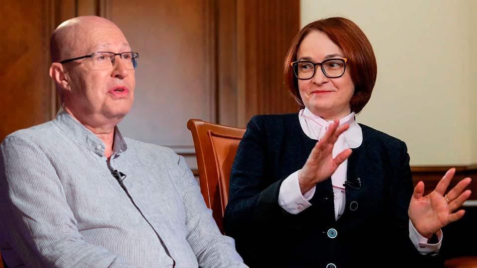Валерий Соловей и Эльвира Набиуллина