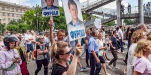 В Южно-Сахалинске согласовали митинг в поддержку Фургала 15 августа, в Москве ЛДПР организовывает митинг 22 августа