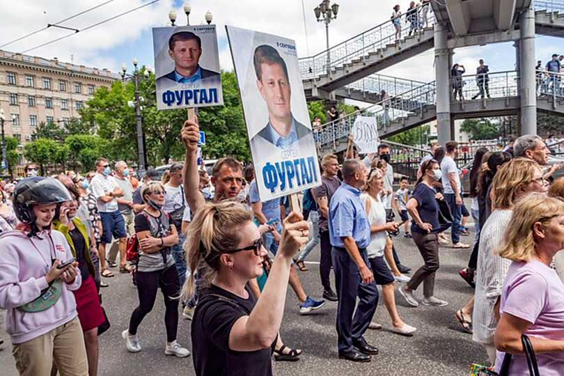 Митинг в поддержку Фургала