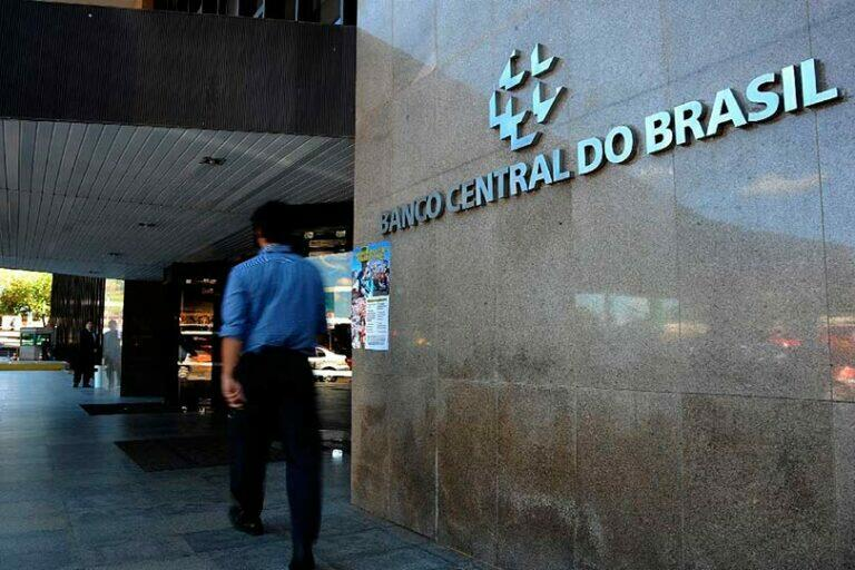 Бразилия снижает процентную ставку до нового минимума из-за вспышки вируса