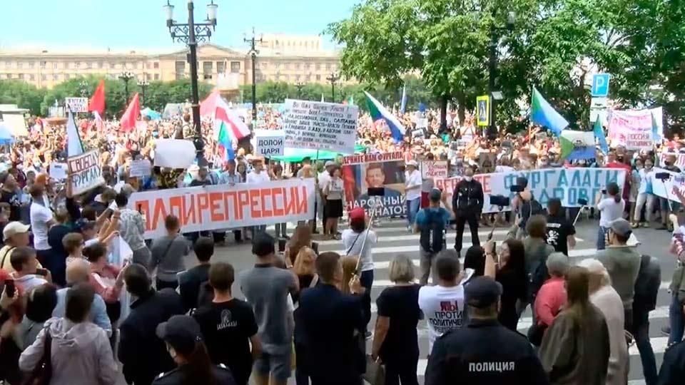 Митинги в Хабаровске