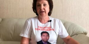 Анжелика Егоровна сообщила, поскольку СК, Прокуратура и Суд занимаются отписками, на той неделе готовится обращение в ЕСПЧ