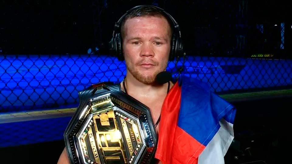 Чемпион UFC Петр Ян