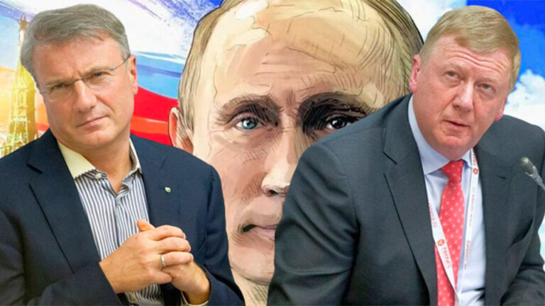 В России идет манипуляция общественным сознанием, воспитанными в СССР Путиным, Грефом, Чубайсом и другими