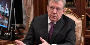 Алексей Кудрин попытался прикрыть офшоры от введения налогов в 15%, но у него ничего не вышло