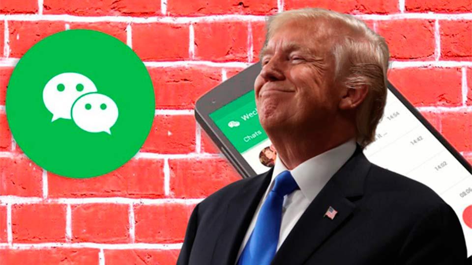 Трамп на фоне WeChat