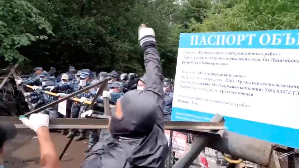 Протесты на Куштау