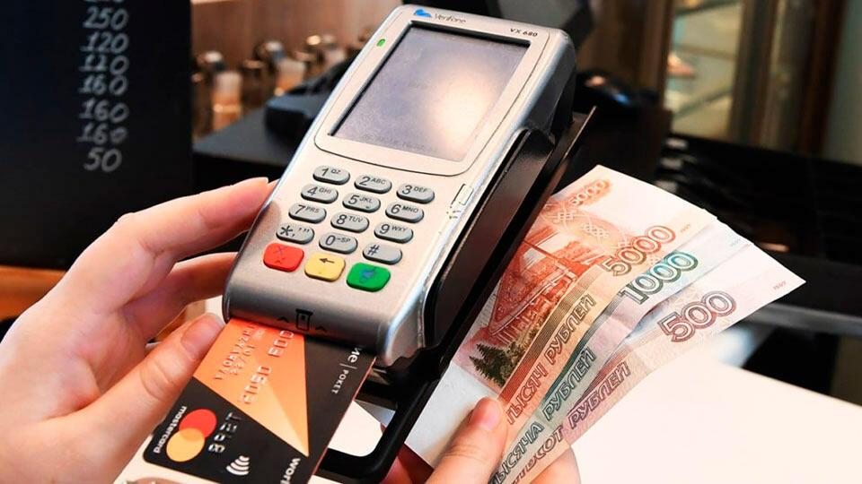 Банковские карты в магазинах