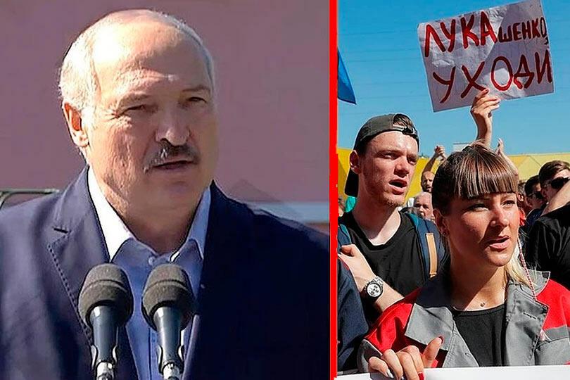Лозунг Лукашенко уходи