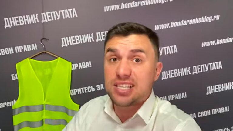 Николай Бондаренко: Счетная Палата проверила «Росимущество» и выявила расхождение на 6,7 трлн рублей