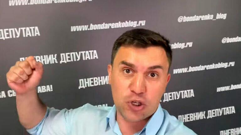 Бондаренко весьма нелицеприятно прокомментировал интервью Путина, которое он дал английскому гражданину Брилеву