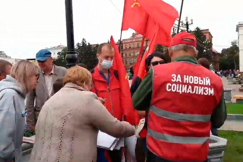 ЗНС в Хабаровске