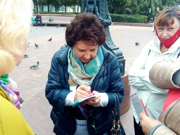 Анжелика Егоровна