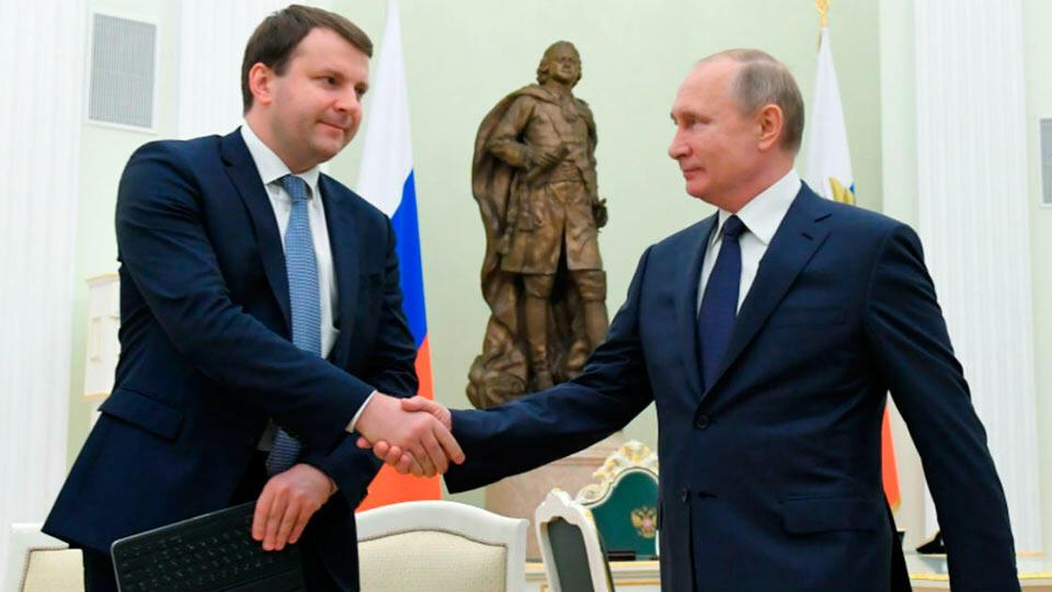 Орешкин Максим с Путиным