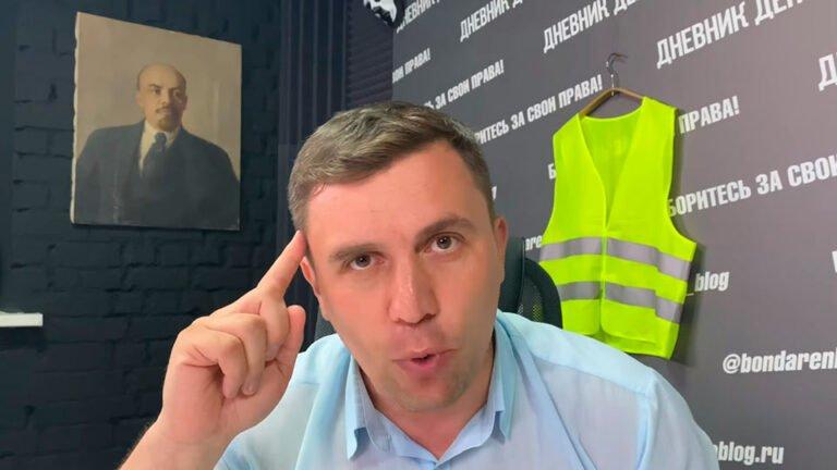 Бондаренко сообщил, что в недрах МВД создается новый отдел для фактической блокировки интернета